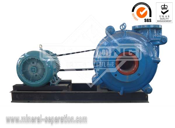 M AH HH series Slurry Pump