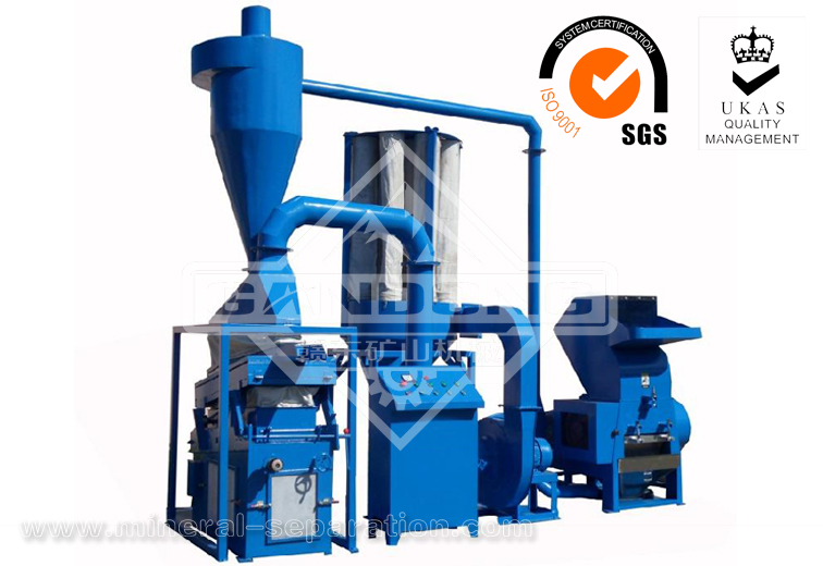 Automatic dry-type copper recycling production line
